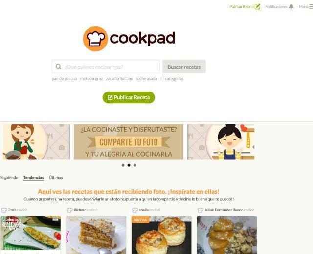cookpadアクセス